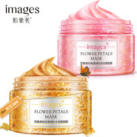 IMAGES Moisturizing Deep Cleansing Purifying Oil-Control Exfoliation Pore Shrinking Flower Petals Face Mask - 120g
