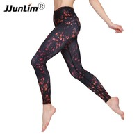 Yoga Trousers Women Printed Sport Pants Yoga Workout Fitness Sports Leggings for Women and Girl Elastic Legging Yoga Pant