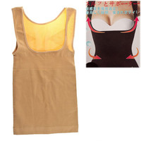 Middle Size Seamless Corset in Brown