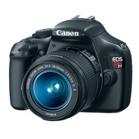 Canon EOS Rebel T3 Black EF-S 18-55mm IS II Lens Kit Refurbished | Canon Online Store
