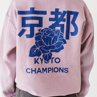 Kyoto Champions Overdyed Sweatshirt | Urban Outfitters