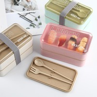 Lunch Box Double Layer Wheat Bento Boxes Microwave