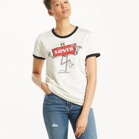 Perfect Ringer Tee