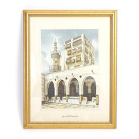 Vintage Framed Arabian Lithograph - Old Jeddah Architecture Print- Inside the Shafaiy Mosque
