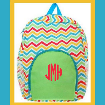 Multi Color Chevron backpack and lunchbox set!