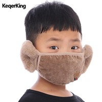 New Children Masks Earmuffs  Dual-use Winter Earmuffs Boys and Girls Thickening Dustproof Warm Cold Solid Earmuffs Mask