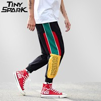 Colorful Patchwork Ankle Pants Hip Hip Baggy Harem Pant Street wear  Sweat pant Cotton Casual Track Trousers