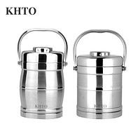 KHTO 1.6L 3 Layer Double Layer Stainless Steel Thermal Lunch Boxs Thermal Bento Box Leak-Proof Seal Vacuum Pot Food Container