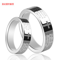 Free Shipping and Free Engrave Super Deal Size 4-12 Tungsten Cross Ring Woman Man's wedding Rings Couple Rings