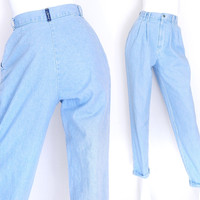 "Sz 4 90s High Waisted Pleated Pants - Vintage Baggy Light Blue Stone Washed Mom Jeans - Super High Rise Tapered Trousers - 26"" Waist"