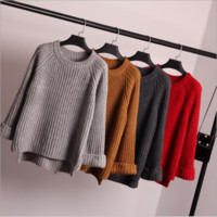 Loose Knitted Loose Sweater B0014315