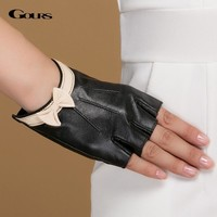 Gours Fall and Winter Women Genuine Leather Gloves New Fashion Brand Black Half Finger Driving Glove Goatskin Mittens GSL041