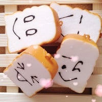 4Pcs Kawaii Cute Toast Squishy Expression Card Cellphone/Bag Straps Kid Toy Gift