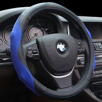 Car Acessory Hot Deal On Sale Summer Cars Steer Wheel Cover = 4860698180