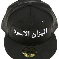 The Arabic Scale Fitted Hat in Black