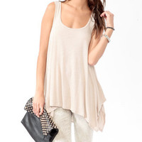 Cowl Back Trapeze Tank | FOREVER 21 - 2000045124