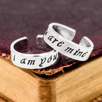 I am Yours and You are Mine - Game of Thrones - Adjustable Aluminum - Couples Ring Set