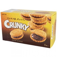 Wheat Crunky Biscuit Original, 3.10 oz