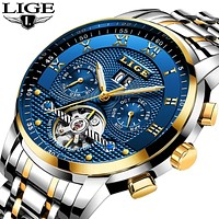 LIGE Mens Watches Top Brand Business Fashion Automatic Mechanical