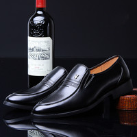 2017 SPRING NEW FASHION PU LEATHER HIGH QUALITY MENS BUSINESS FORMAL SHOES SLIP ON FLAT MENS SHOES DRESS SHOES WEDDING 609