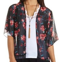 Floral Print Fringe Kimono Top by Charlotte Russe - Navy Combo