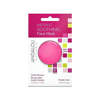 Andalou Naturals Mask Pod, Instant Soothing - Pack of 6