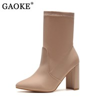 Women's Boots Pointed Toe Yarn Elastic Ankle Boots Thick Heel High Heels Shoes Woman Female Socks Boots 2017 Winter
