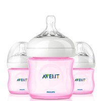 Philips AVENT Natural 4 Ounce Bottles, BPA-Free, Pink, 3-Pack | Jet.com