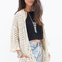 FOREVER 21 Marled Open-Knit Cardigan Oatmeal One