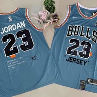 Chicago Bulls 23 Michael Jordan Basketball Jersey Light Blue Classic 1985