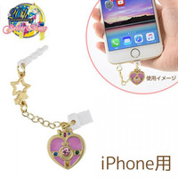 Sailor Moon Character Lightning Pin with Earphone Jack Accessory W Plug Type (Cosmic Heart Compact)