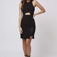 **Black Cut Out Dress By Kendall + Kylie at Topshop - Topshop