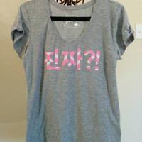 Hangul 'really?!' Tee, Ladies' Large