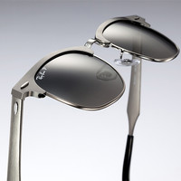 Clubmaster® aluminum | Ray-Ban Official Web Site | Usa