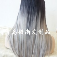 Lace Front Black Mix Lolita Quality Wigs Long Straight Weave Hair Cosplay Party