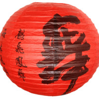 """16"""" Chinese Character Wu (Dance) Red Chinese Japanese Paper Lantern"""
