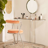 Charlette Vanity - Urban Outfitters