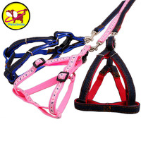 2017 Petcircle Hot Sale Jean pet dog leash Traction Rope Pet dog harness Dog Collar for small and large dogs 9 color size S-XL