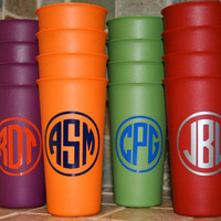 Personalized/Monogrammed Cups - set of 4 tumblers