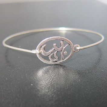 Antique Silver Hollow Om Wire Bangle