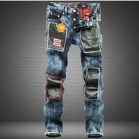 Mosaic Denim Stylish Men's Fashion Pants [6541738819]