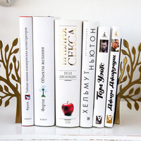 Bookends - Autumn - laser cut for precision these metal bookends will hold your favorite books