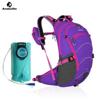 ANMEILU 2L Water Bag Camelback + Waterproof 20L Outdoor Sports Cycling/Camping/Hiking Bag Hydration Pack Water Bladder Backpack