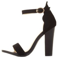 Black Single Strap Scalloped Chunky Heels by Charlotte Russe