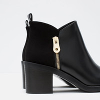 COMBINED ANKLE BOOTS