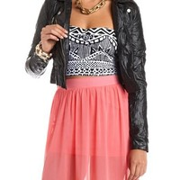 Quilted PU Motorcycle Jacket: Charlotte Russe