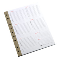 Mini SmartDate Weekly Planner Sheets