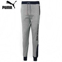 PUMA BMW Motorsport Tide brand men's drawstring trousers Grey