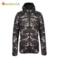 ACTIONCLUB Winter Mens Reversible Down Coat Men Camouflage Hooded Zipper Windproof Warm Jacket 2017 Male Large Size Outwear