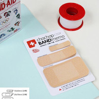 Sticky Notes Labels Memo Pad | Bookmark Paper Stationary | School Office Supplies | Removable Adhesive Korean Post-It Band-aid Cute M03
